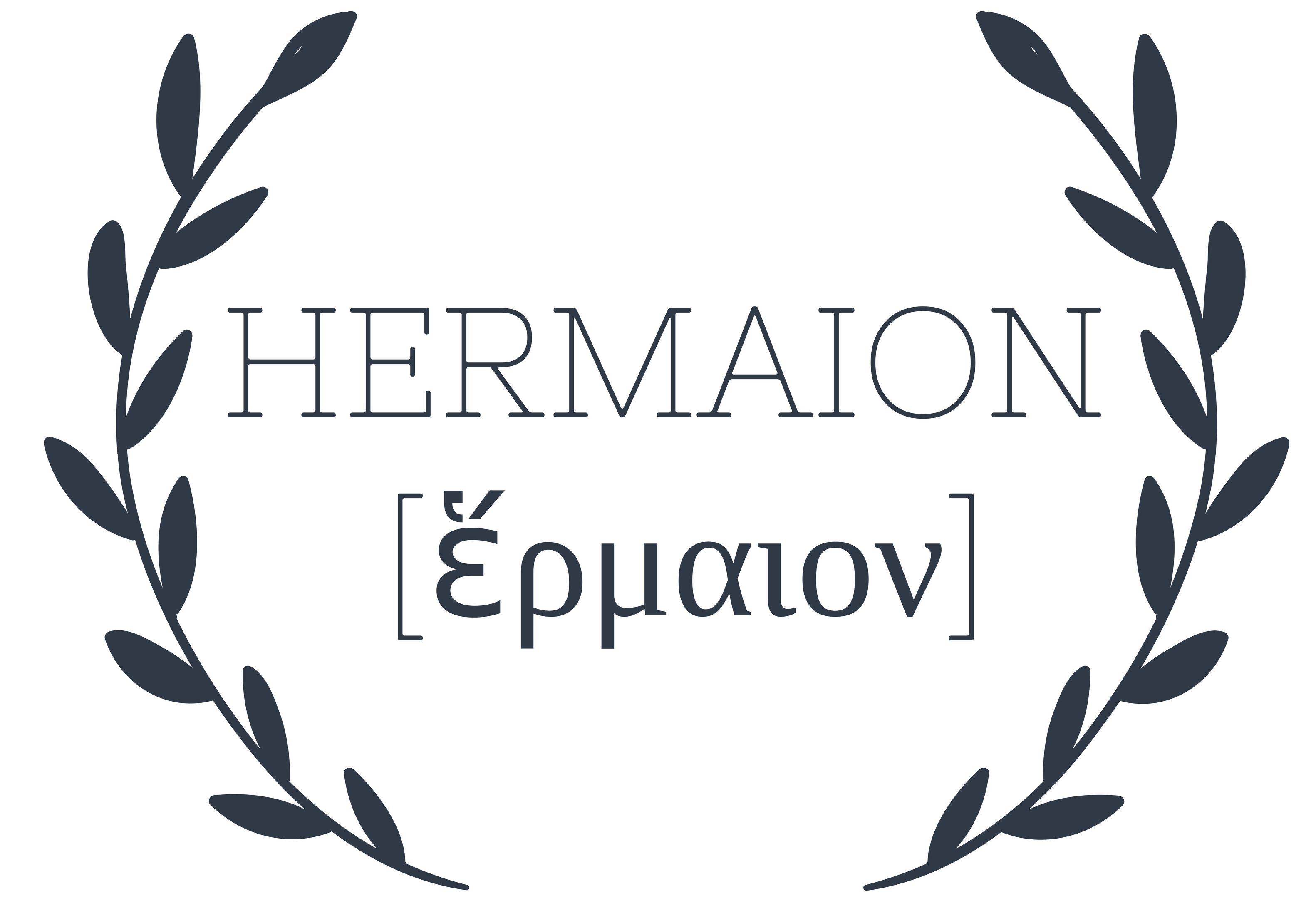 HERMAION